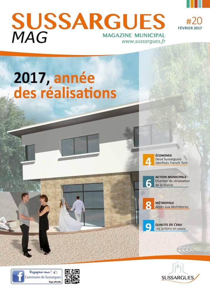 Image 2017, année des réalisations